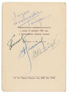 Yuri Gagarin and Cosmonauts