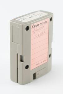 Fujitsu 128K Bubble Memory Cartridge