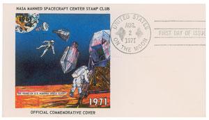 Apollo 15 Trial Cancellation
