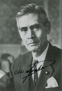Minoru Genda