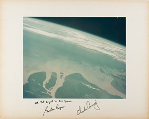 Gemini 5