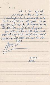 David Ben-Gurion