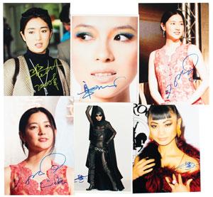 Asian Actresses