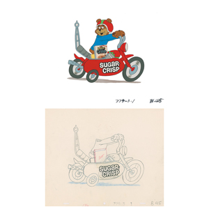 Sugar Bear production cel and matching drawing from a Super Sugar Crisp TV Commercial
