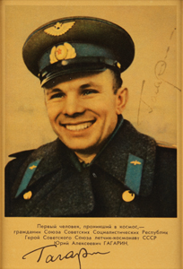Yuri Gagrin