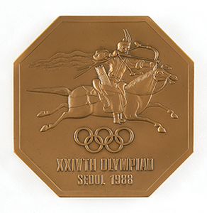 Seoul 1988 Summer Olympics Press Participation Medal