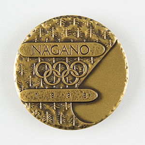 Nagano 1998 Winter Olympics Participation Medal