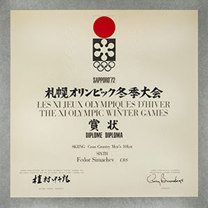 Sapporo 1972 Winter Olympics Winner's Diploma