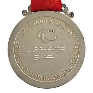 Beijing 2008 Summer Paralympics Silver Winner's Medal