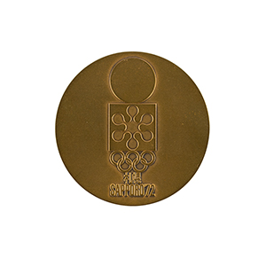 Sapporo 1972 Winter Olympics Participation Medal