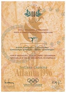 Atlanta 1996 Summer Olympics Gold Medal Winner's Diploma