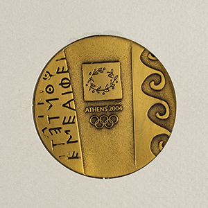 Athens 2004 Summer Olympics Participation Medal