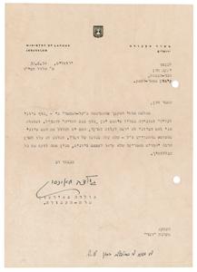 Golda Meir and Moshe Sharett