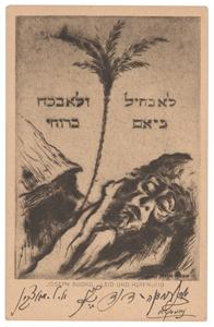 Zionist Congress