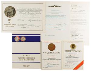 Alexander Nekritov Group Lot of (6) Documents