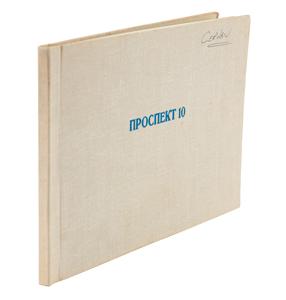 Gene Cernan's Apollo-Soyuz Signed Manual