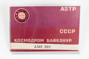 Alan Bean's Apollo-Soyuz Baikonur Cosmodrome Access Badge